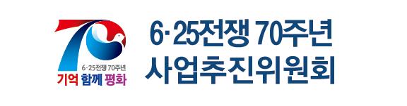 [PNG 국문] 배너